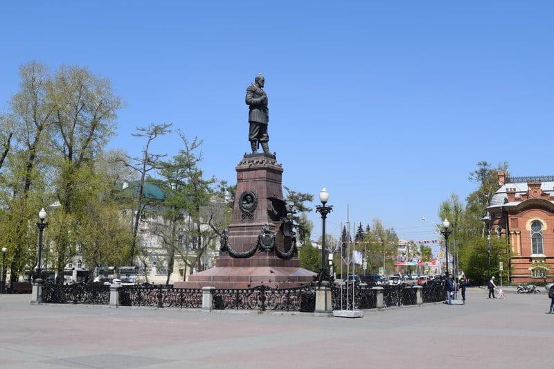 Statue in Irkutsk, Russia