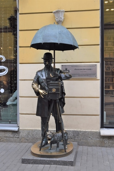 Statue in St. Petersburg Russia