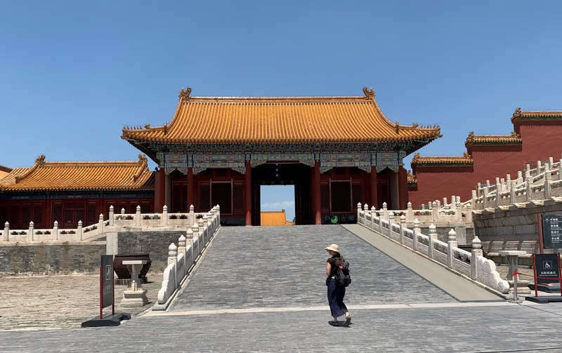 The Forbidden City - Phenomenal Globe Travel Blog in Beijing