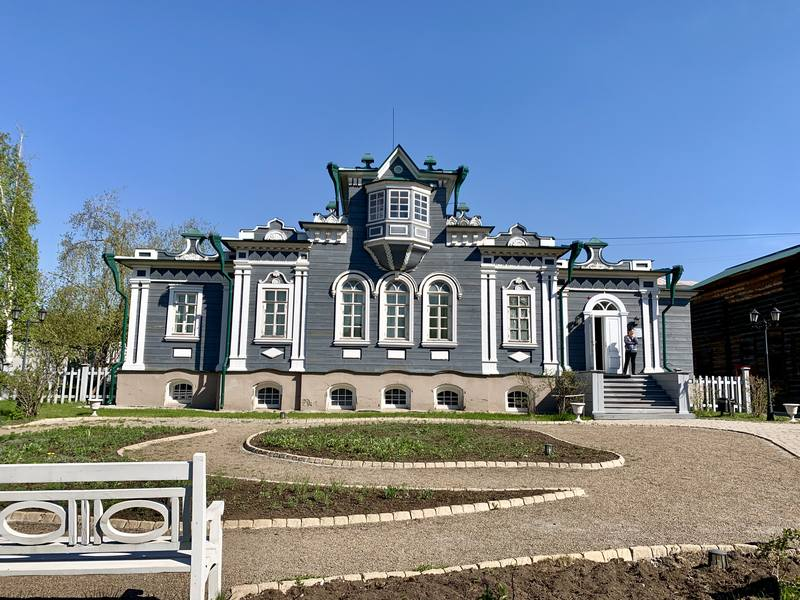Trubetskoy House in Irkutsk