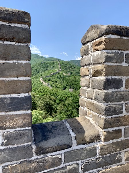View of the Great Wall of China at Mutianyu