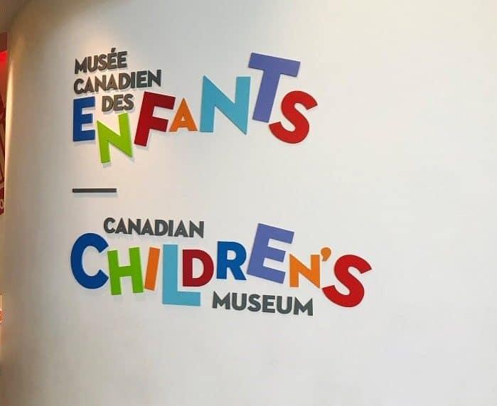 Canadian Children Museum Ottawa