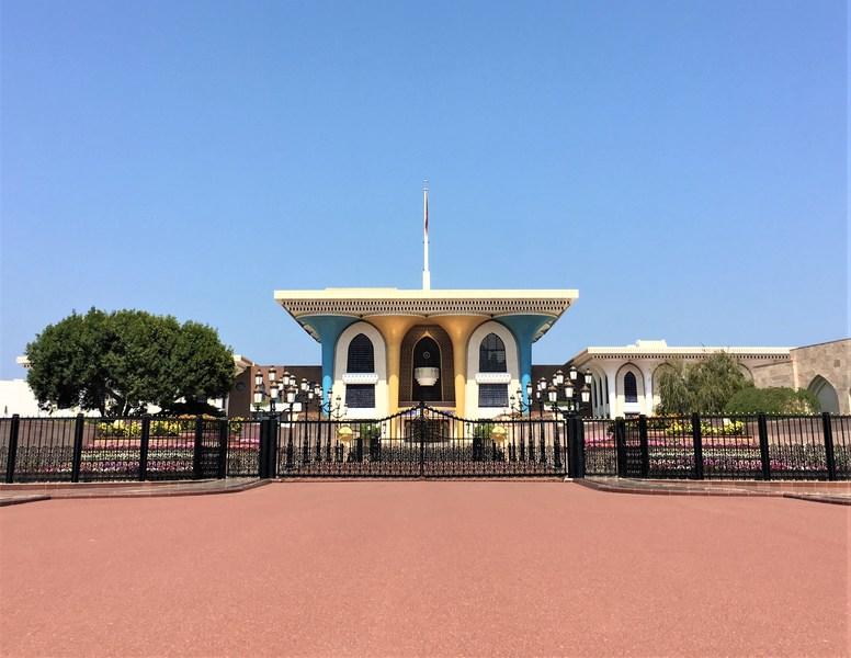 Al Alam Palace Oman Muscat
