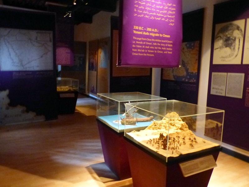 Bait-Al-Baranda Museum Muscat