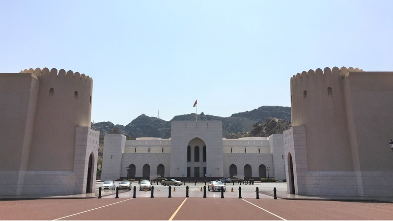 National Museum Oman Muscat