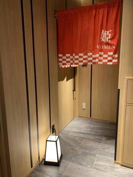 Sky Spa Candeo Hotel Tokyo