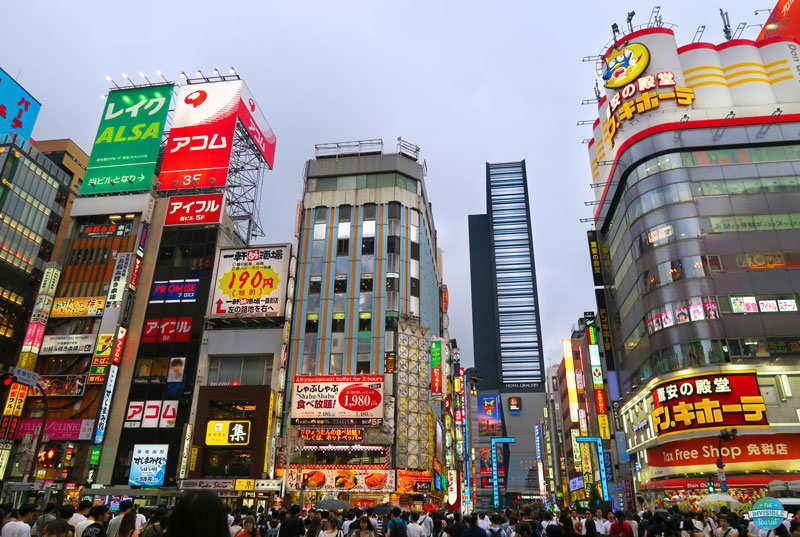 Shinjuku Tokyo photo by The Invisible Tourist