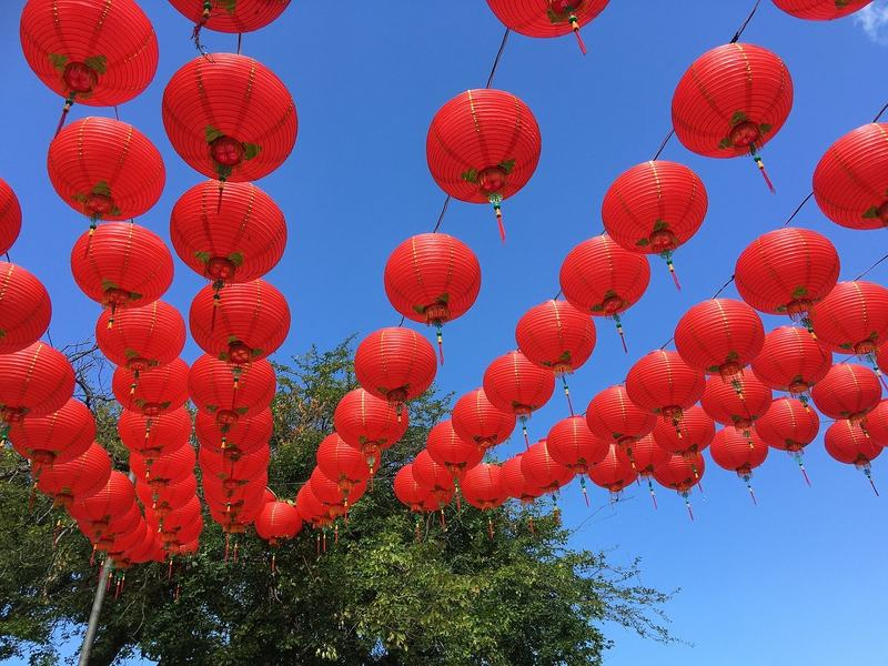 Lantern in Taichung Park Taiwan