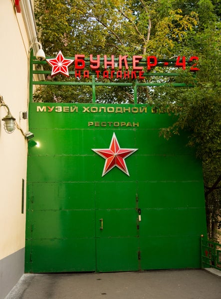 Bunker 42 Moscow