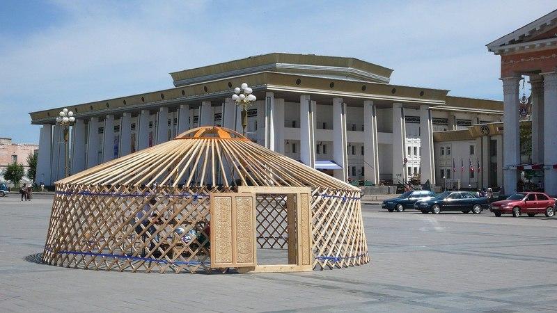 Sukhbaatar Square Ulan Bator Mongolia