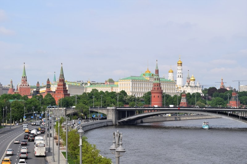 View of the Kremlin Moscow