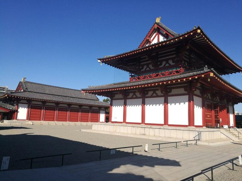 Shitenno Ji Temple Osaka