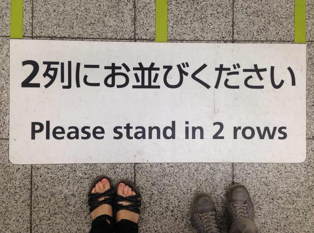 Standing in line at the Tokyo subway