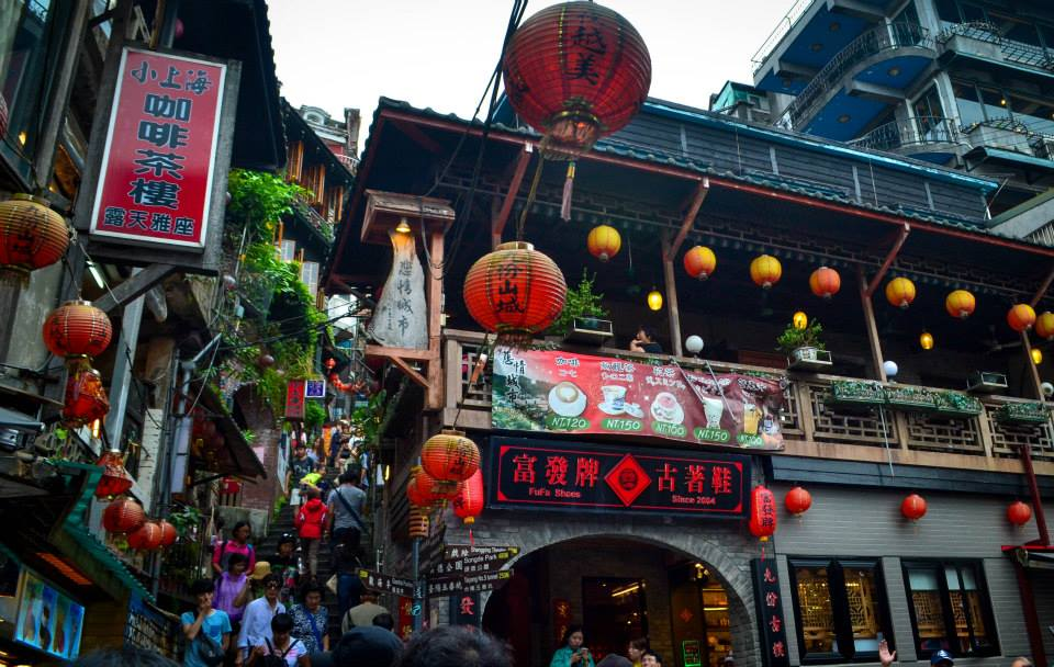 Day trip from Taipei to Jiufen