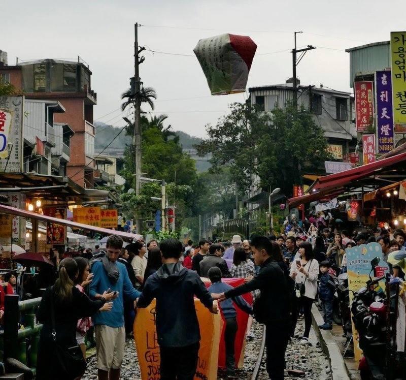 Shifen Old Street in Taiwan